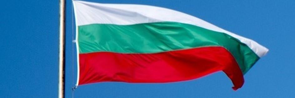 Bulgaria v Montenegro (Euro 2020)