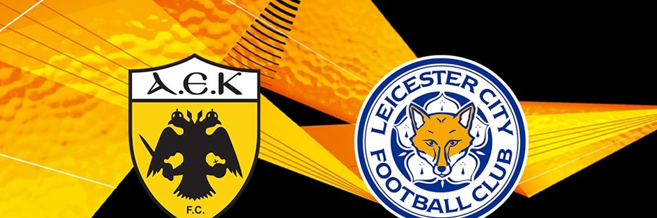 AEK Athens v Leicester City (Europa League)