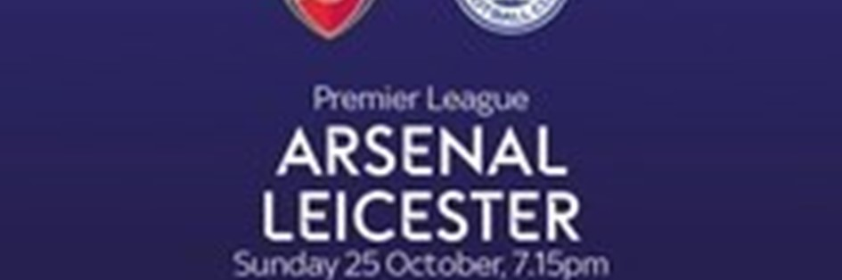 Arsenal v Leicester City (Premier League)