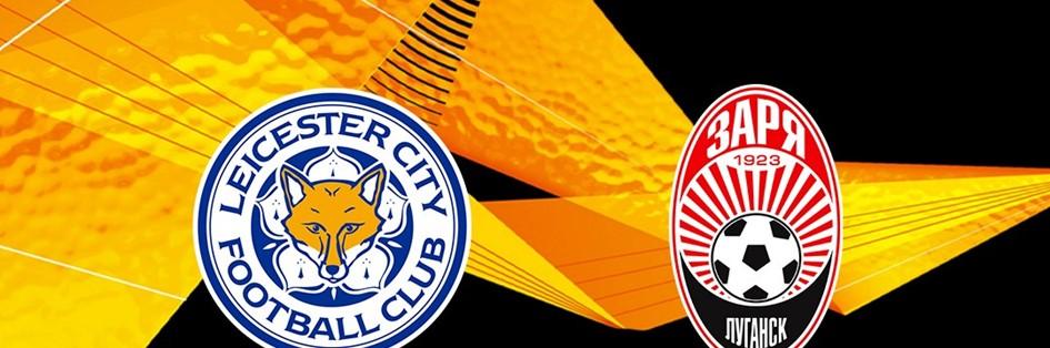 Leicester City v Zorya (Europa League)