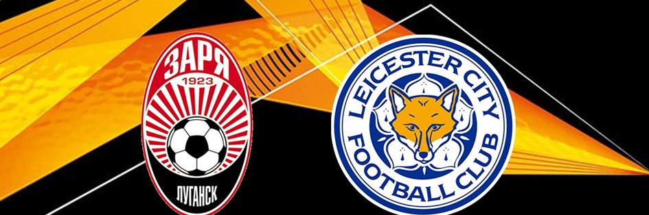 Zorya Luhansk v Leicester City (Europa League)