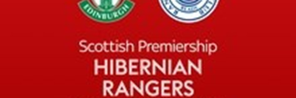 Hibernian v Rangers (Scottish Premier League)