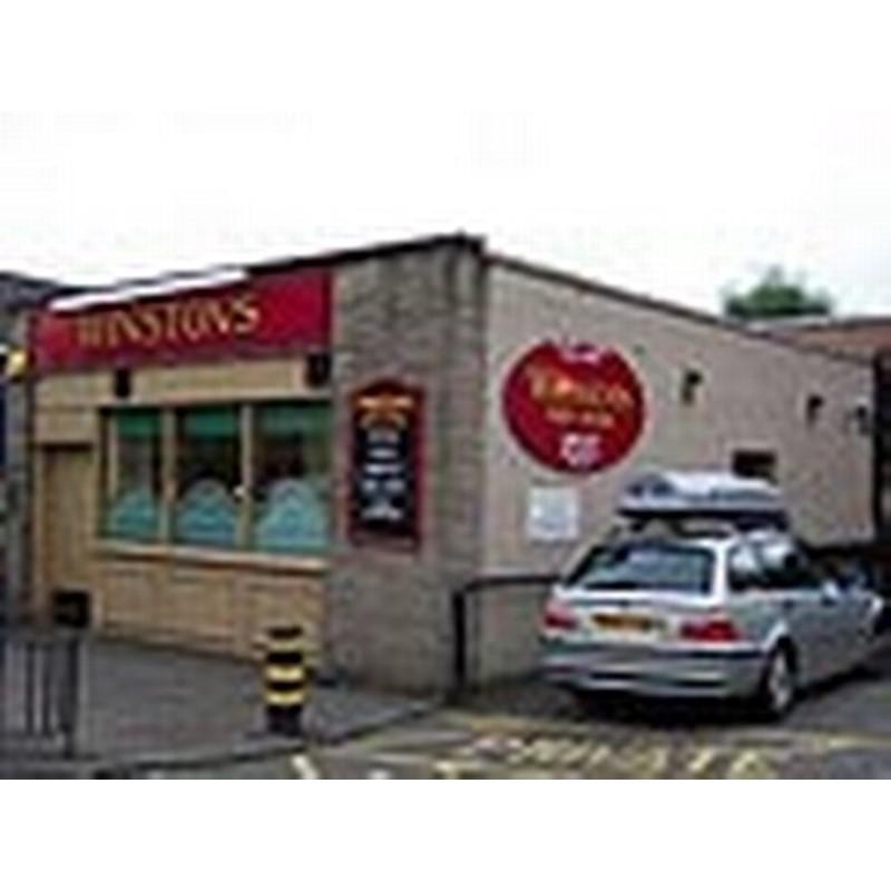 Winstons Lounge